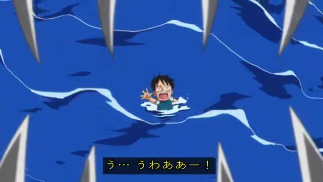 海王に襲われるルフィ